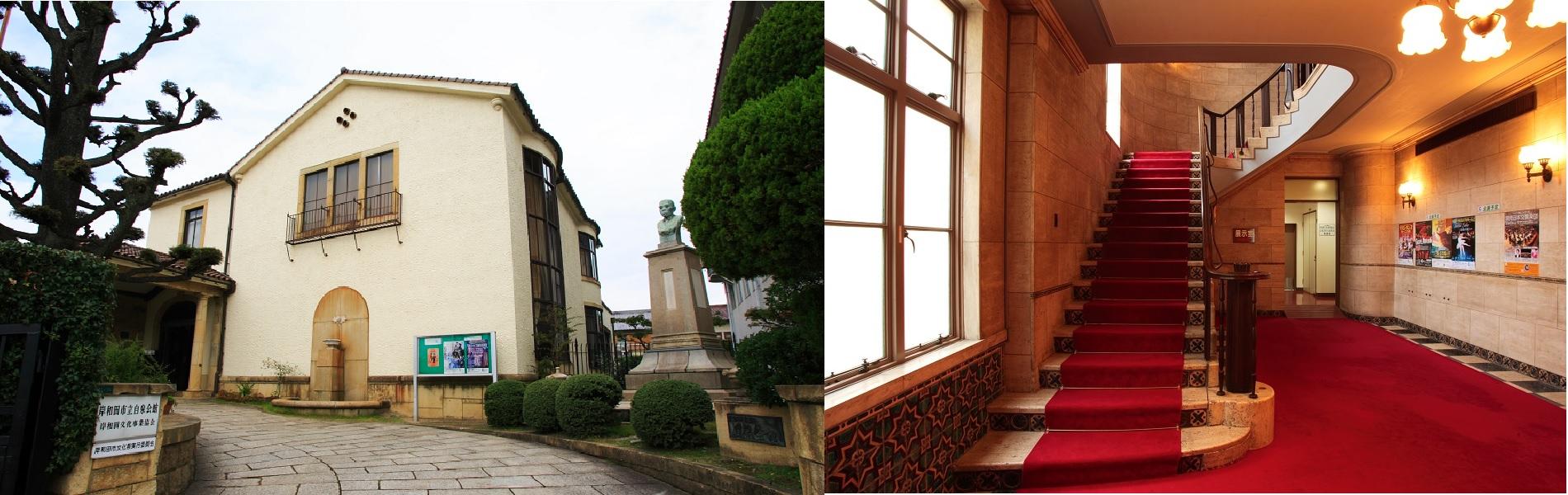 自泉会館の外観と玄関ホール
